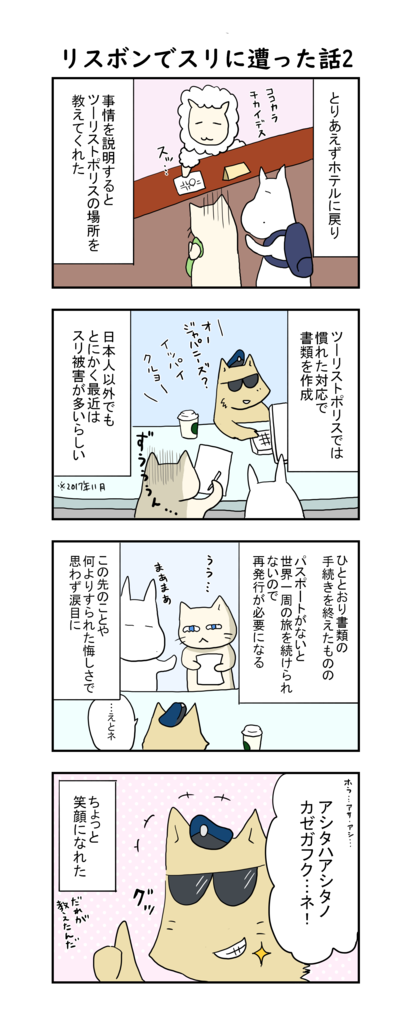 f:id:Fukuneko:20190208131325p:plain