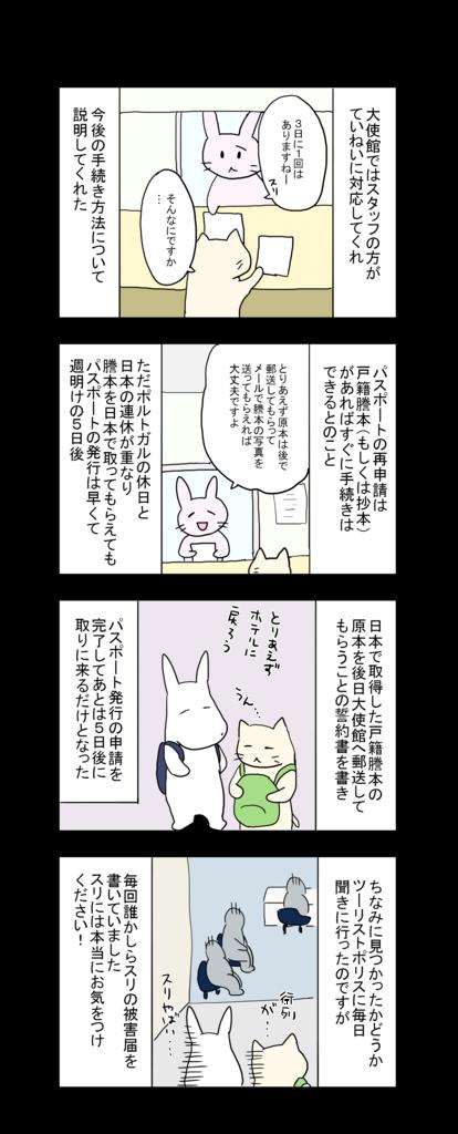 f:id:Fukuneko:20190209163028p:plain