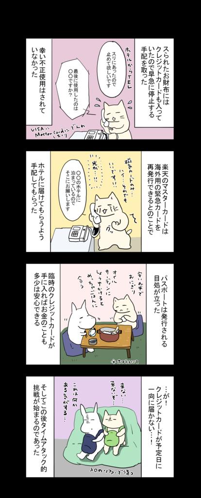 f:id:Fukuneko:20190209210843p:plain