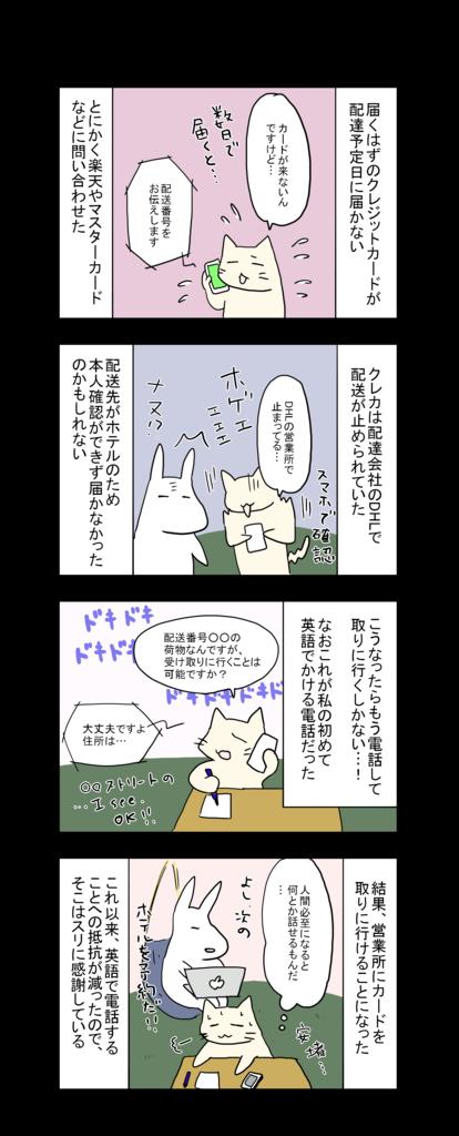 f:id:Fukuneko:20190210190136p:plain