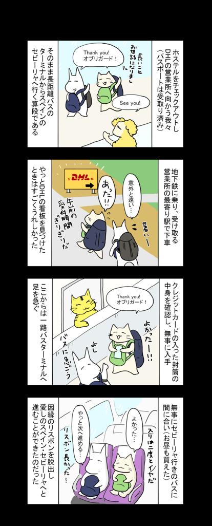 f:id:Fukuneko:20190211173212p:plain