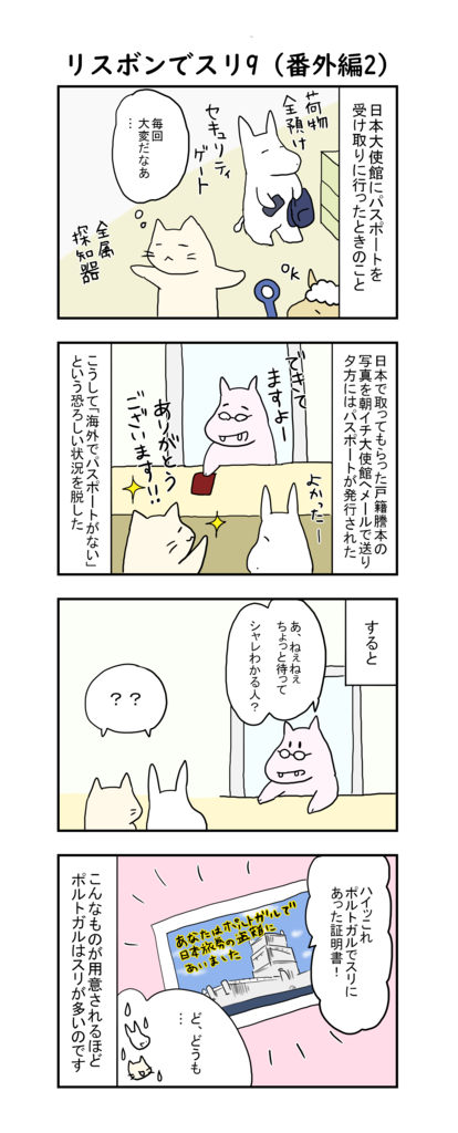 f:id:Fukuneko:20190213183246p:plain