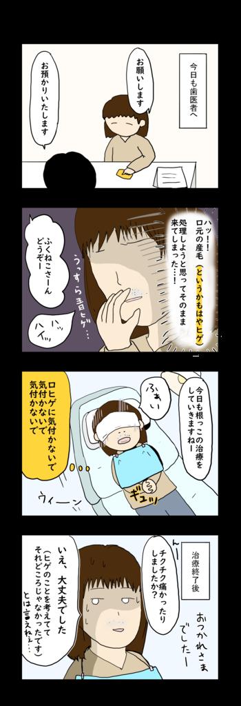 f:id:Fukuneko:20190219210253p:plain