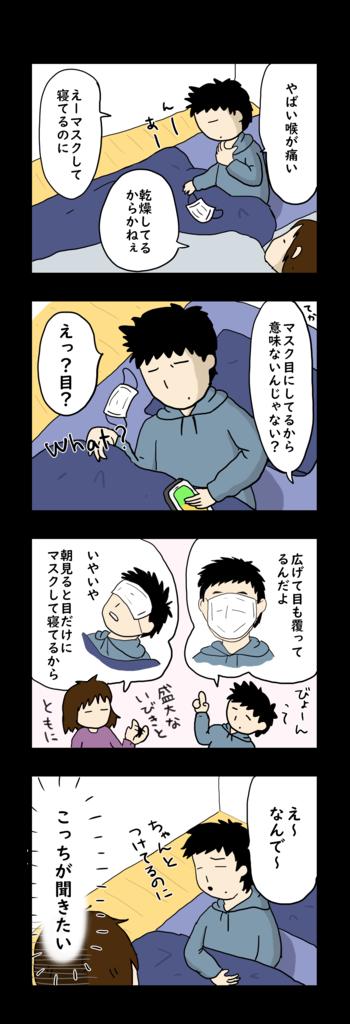 f:id:Fukuneko:20190220190609p:plain