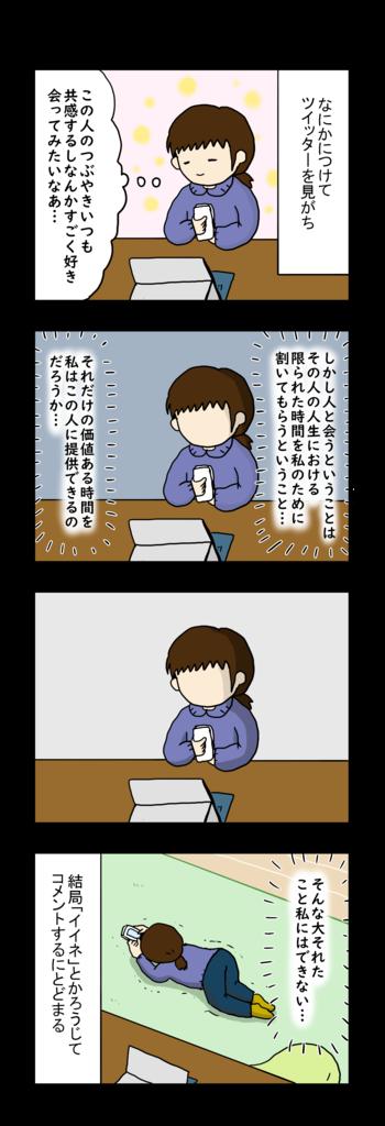 f:id:Fukuneko:20190222202826p:plain