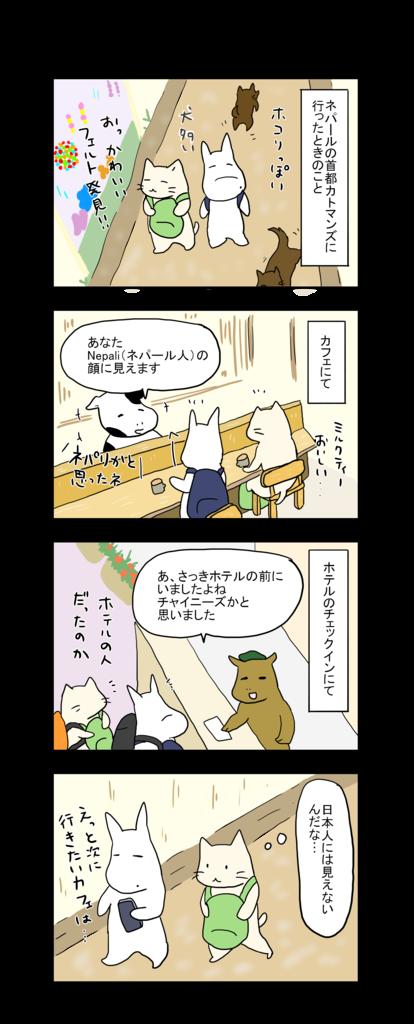 f:id:Fukuneko:20190223201551p:plain