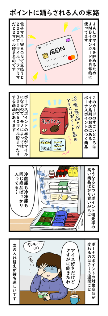 f:id:Fukuneko:20190227191708p:plain