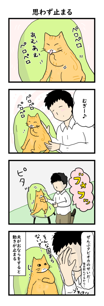 f:id:Fukuneko:20190307194559p:plain