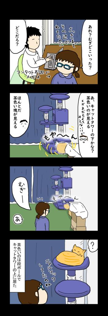 f:id:Fukuneko:20190309202247p:plain