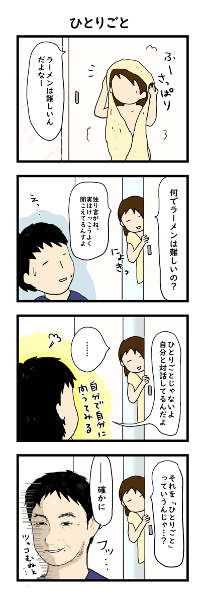 f:id:Fukuneko:20190314185258p:plain