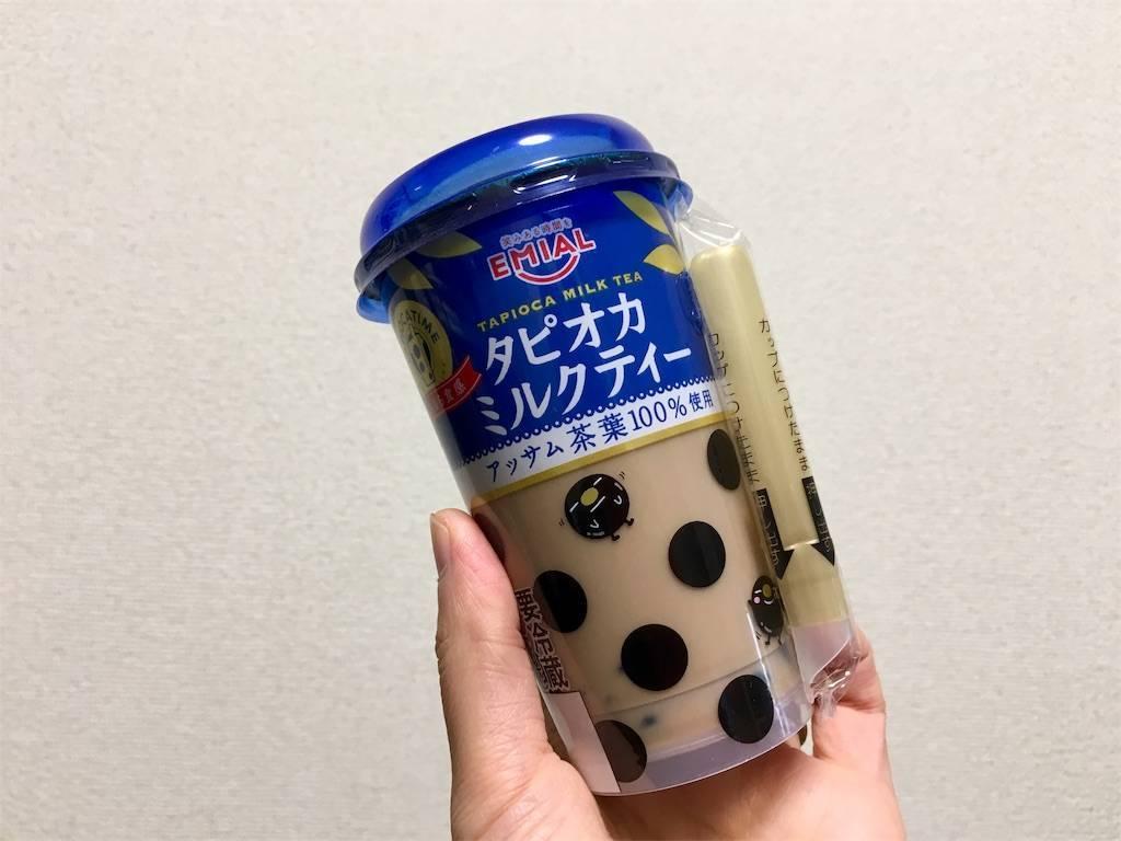 f:id:Fukuneko:20190316211902j:image