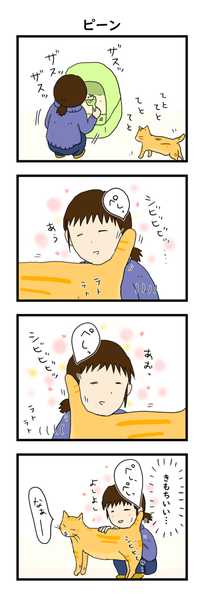 f:id:Fukuneko:20190317201430p:plain