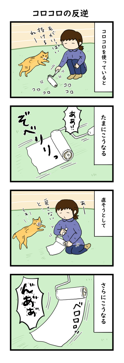 f:id:Fukuneko:20190320184432p:plain