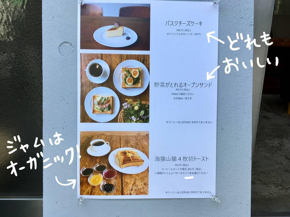 f:id:Fukuneko:20190406135833j:plain