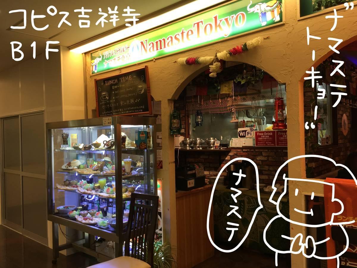 f:id:Fukuneko:20190408204716j:plain