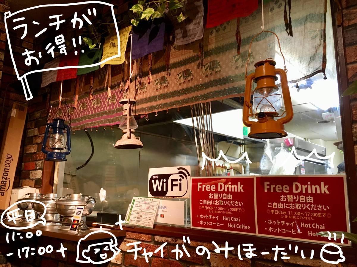 f:id:Fukuneko:20190408204808j:plain