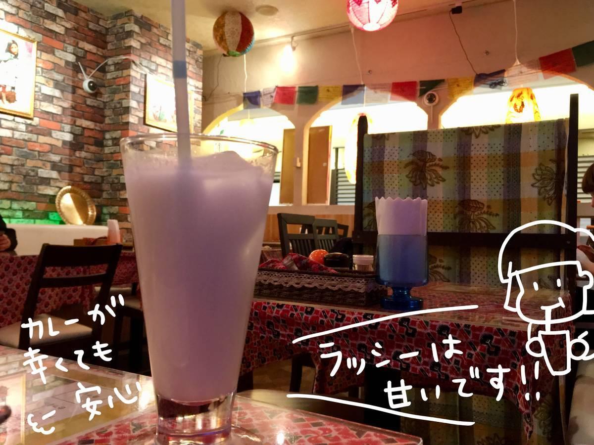 f:id:Fukuneko:20190408204930j:plain