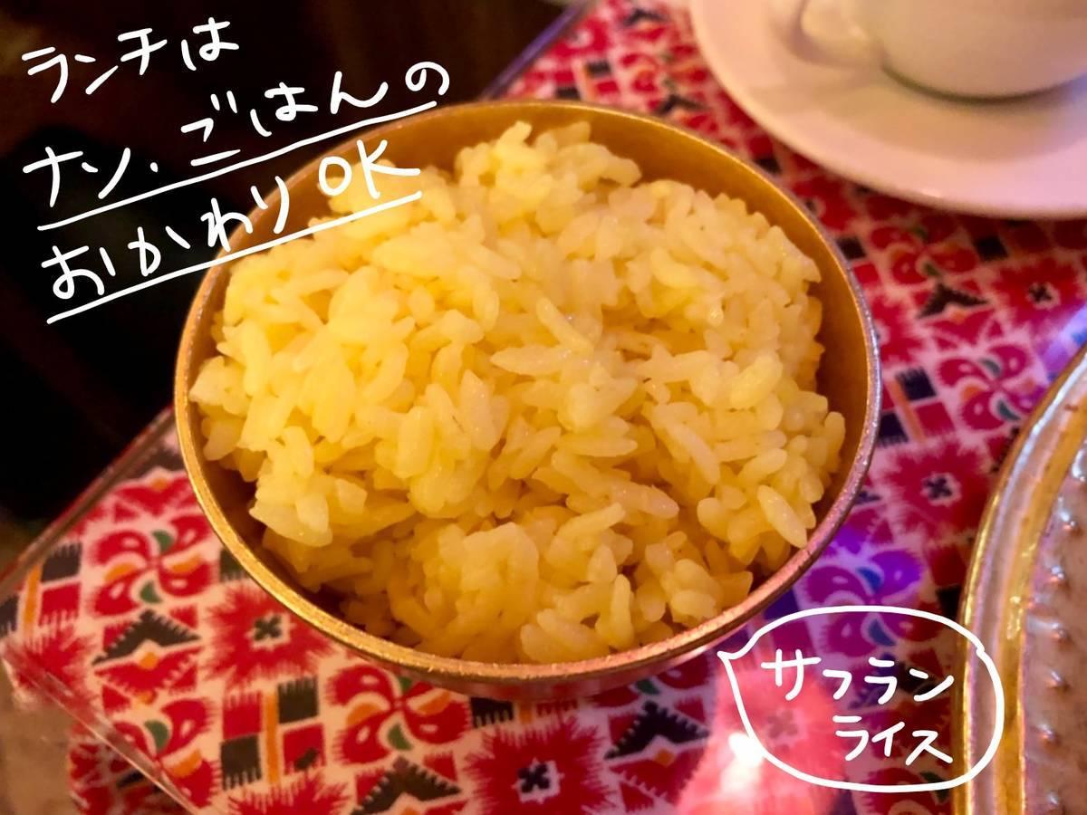 f:id:Fukuneko:20190408205104j:plain