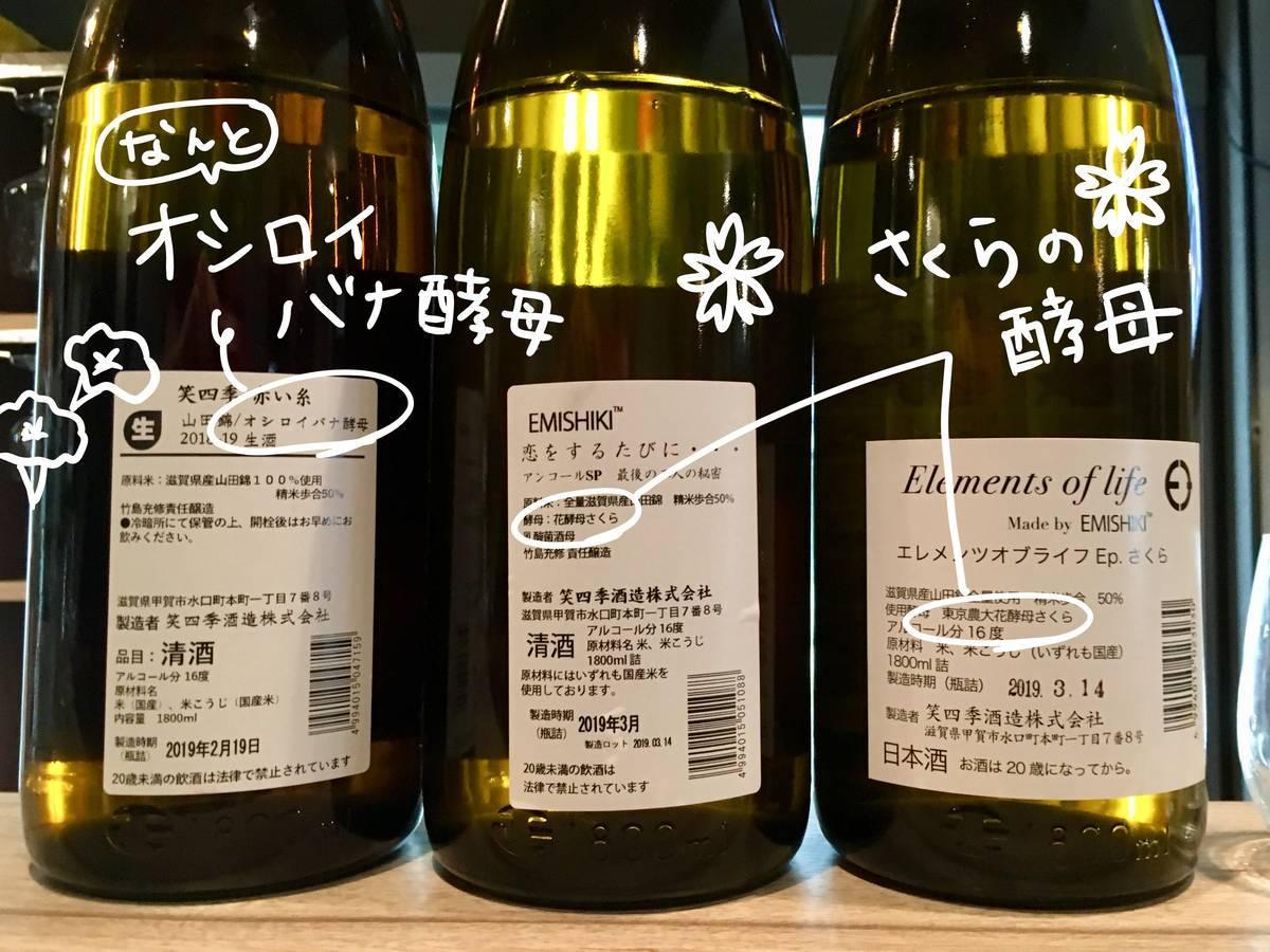 f:id:Fukuneko:20190412121120j:plain