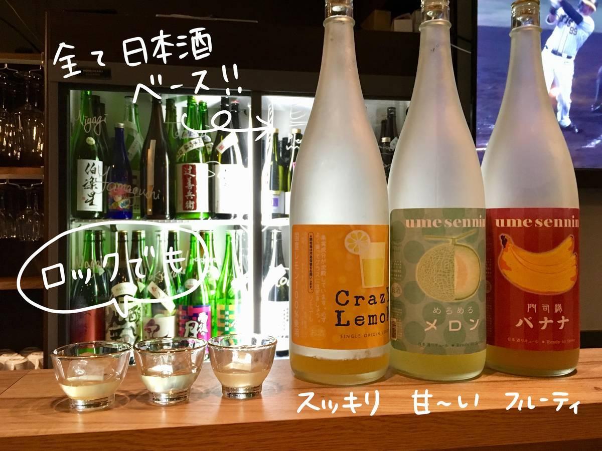 f:id:Fukuneko:20190412121214j:plain