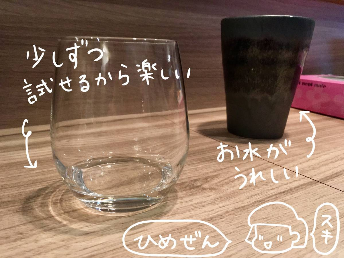f:id:Fukuneko:20190412121518j:plain