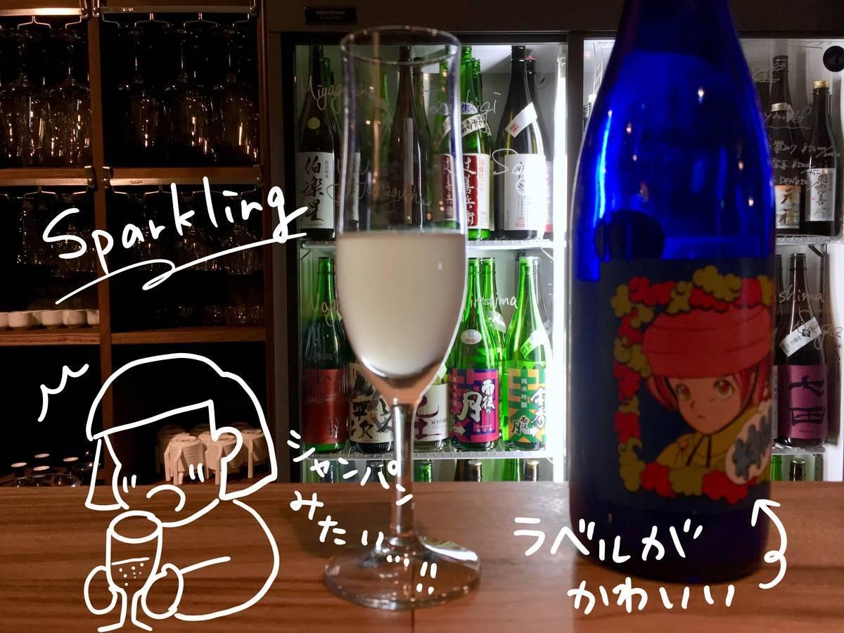 f:id:Fukuneko:20190412121655j:plain