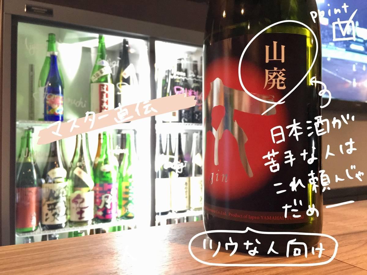 f:id:Fukuneko:20190412121758j:plain