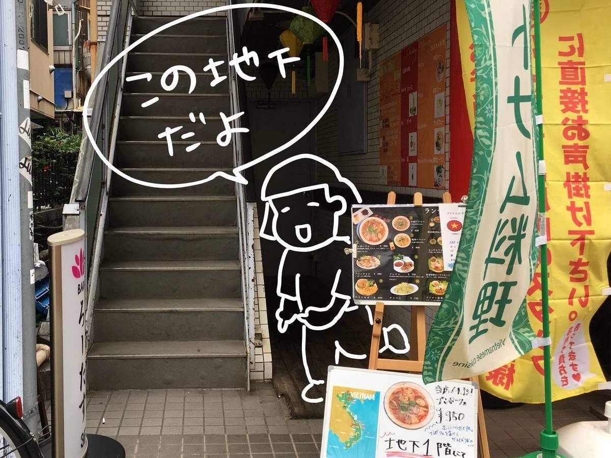 f:id:Fukuneko:20190415212734j:plain