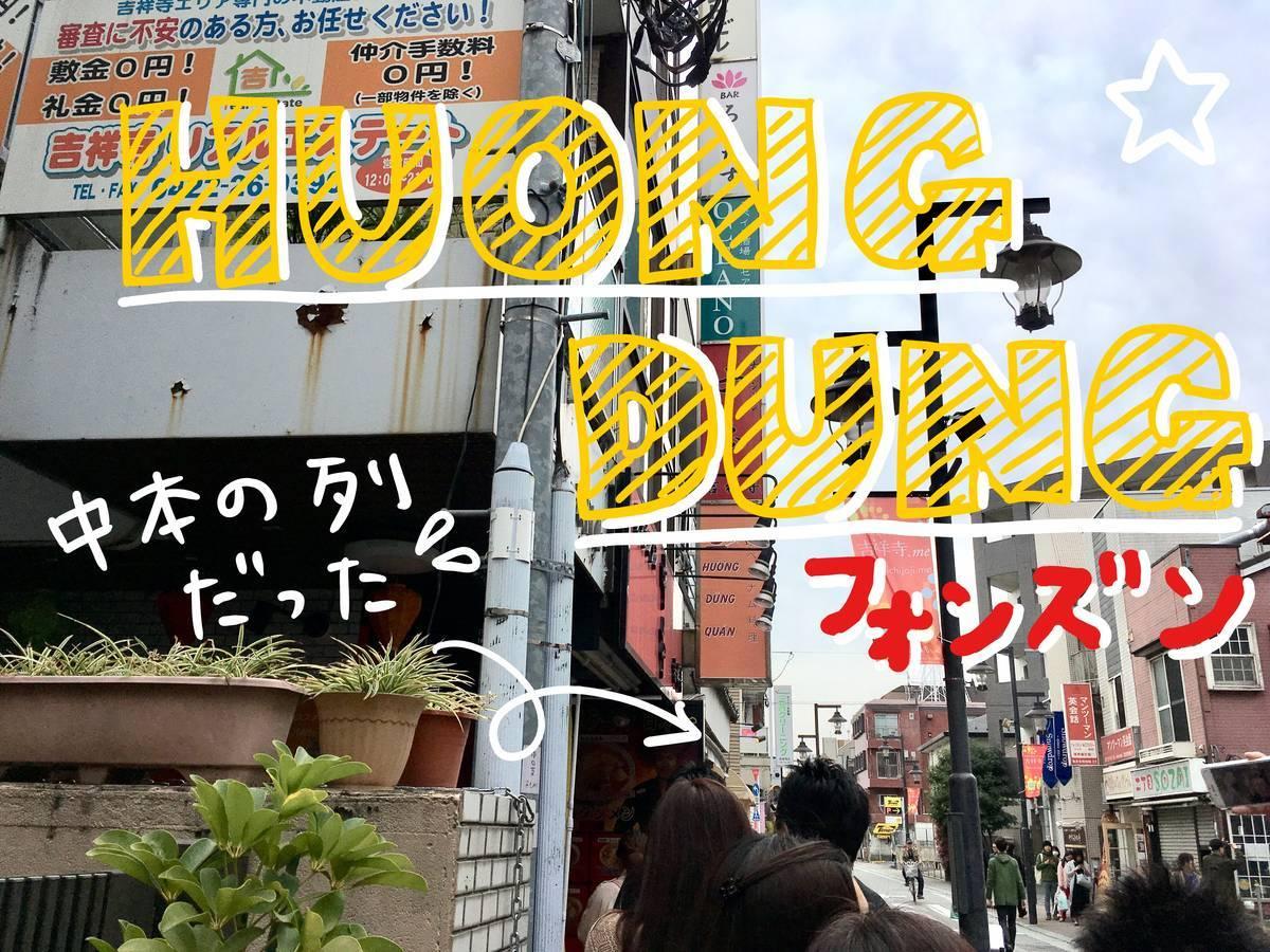 f:id:Fukuneko:20190415212826j:plain