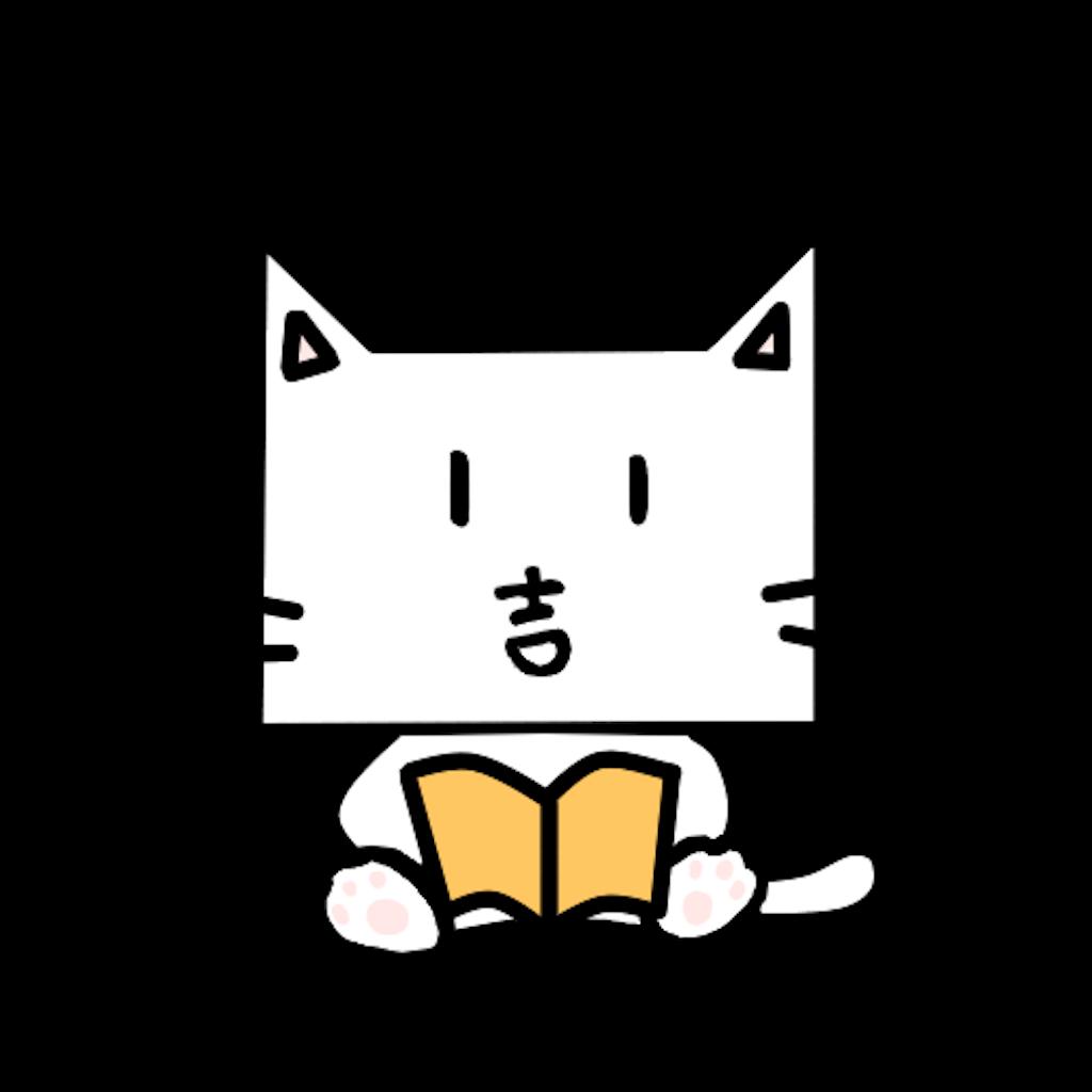 f:id:Fukuneko:20190419222321p:plain