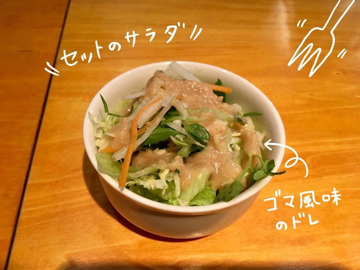 f:id:Fukuneko:20190428145509j:plain