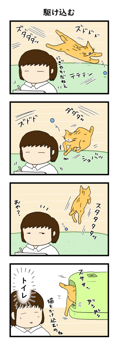 f:id:Fukuneko:20190430172809p:plain