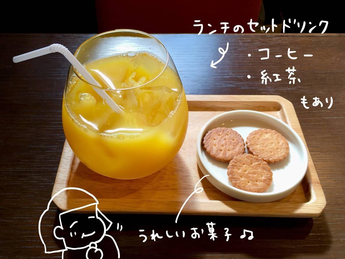f:id:Fukuneko:20190505230330j:plain