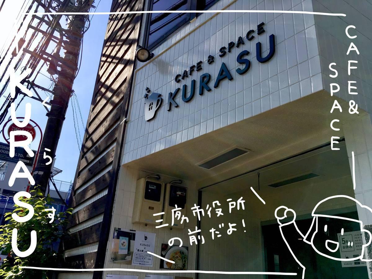 f:id:Fukuneko:20190505230827j:plain