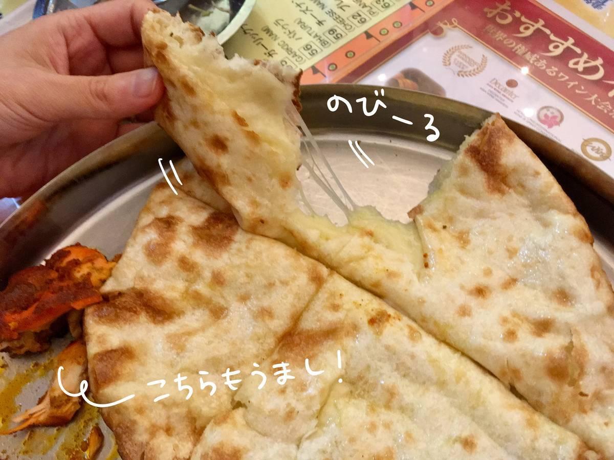 f:id:Fukuneko:20190512132028j:plain