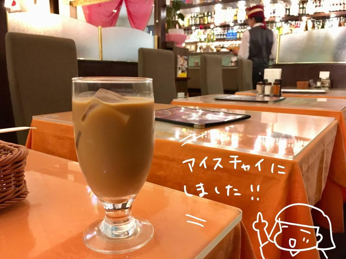f:id:Fukuneko:20190512132626j:plain