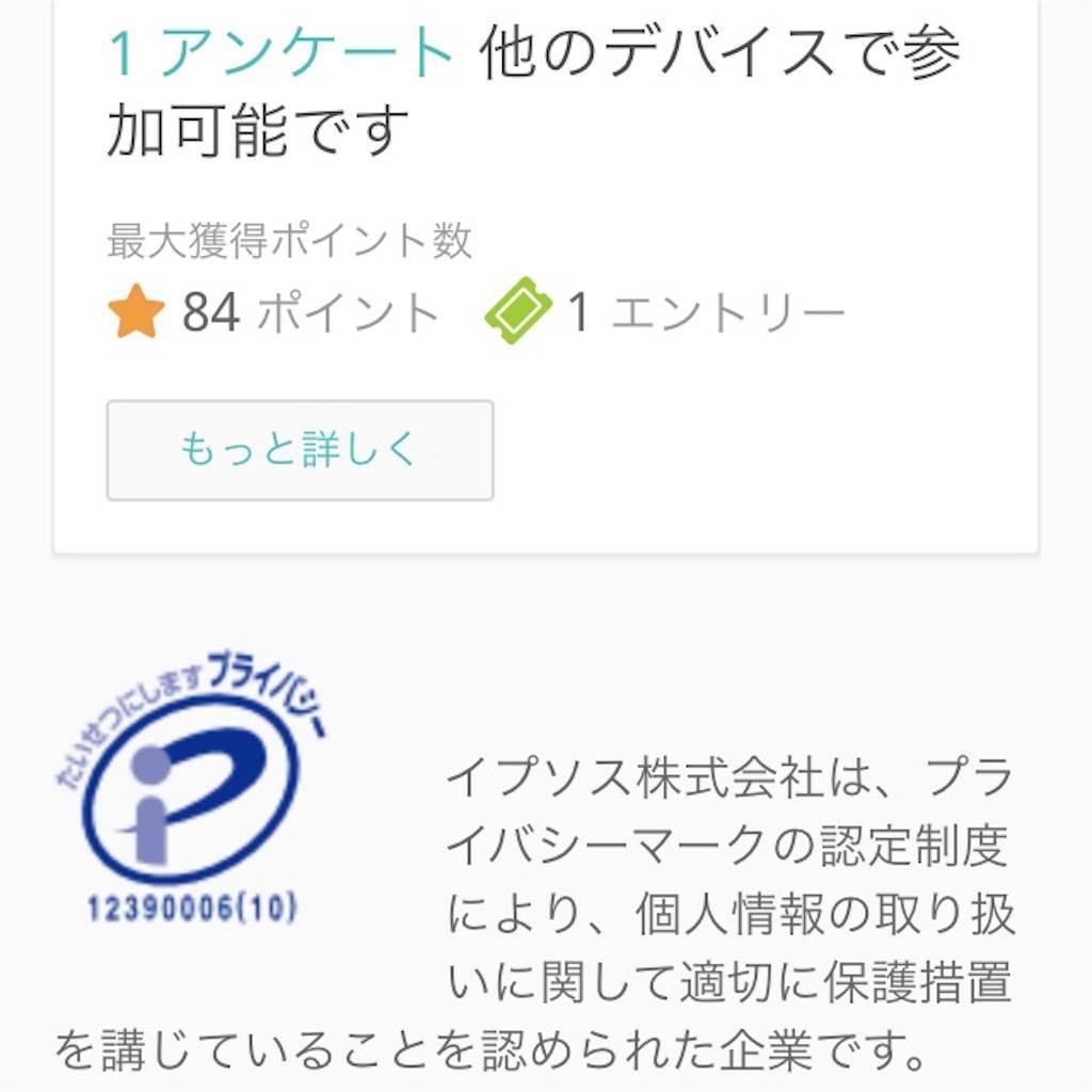 f:id:Fukuneko:20190514143833j:plain