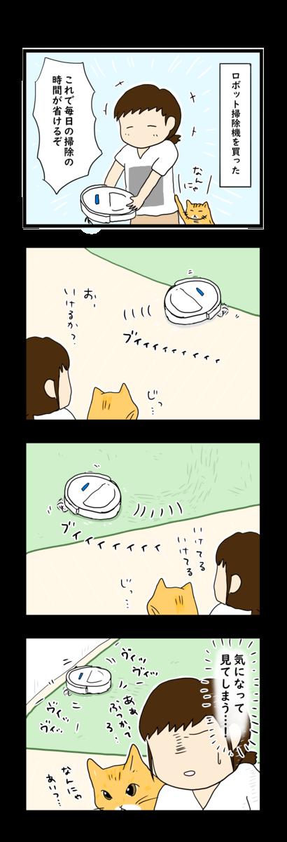 f:id:Fukuneko:20190517181951p:plain