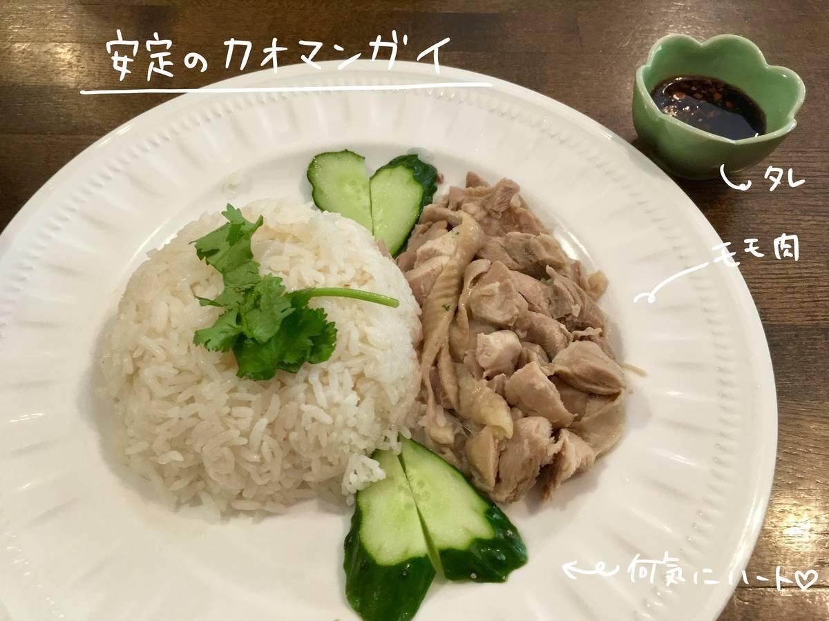 f:id:Fukuneko:20190523165618j:plain