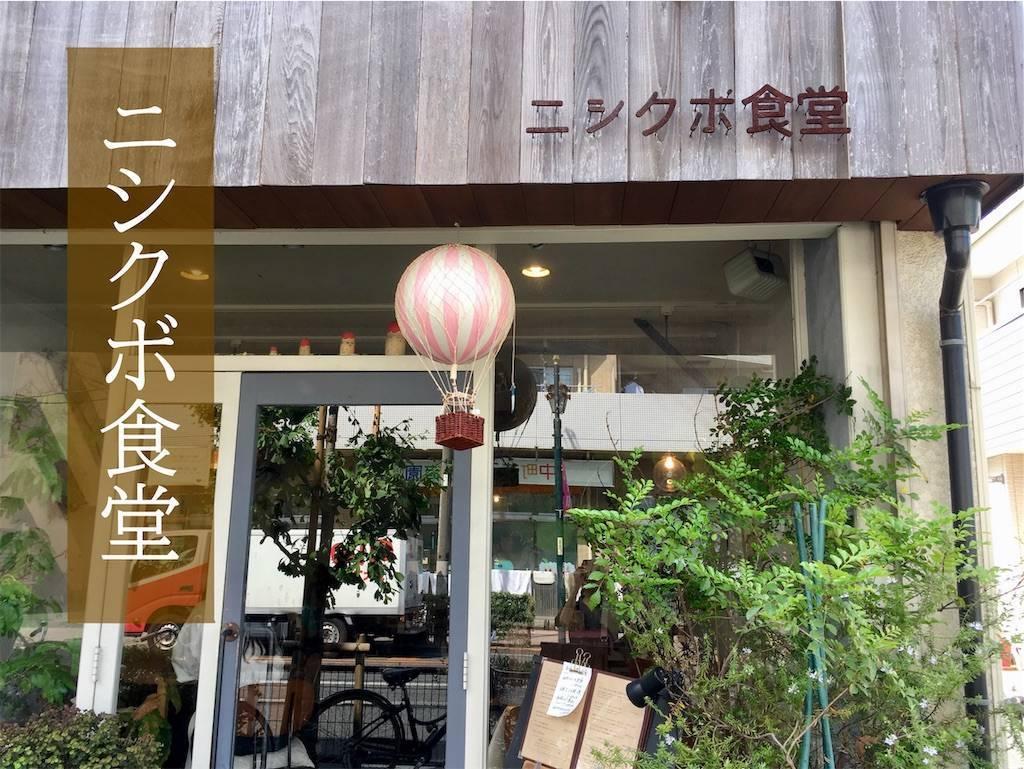 f:id:Fukuneko:20190531171804j:image