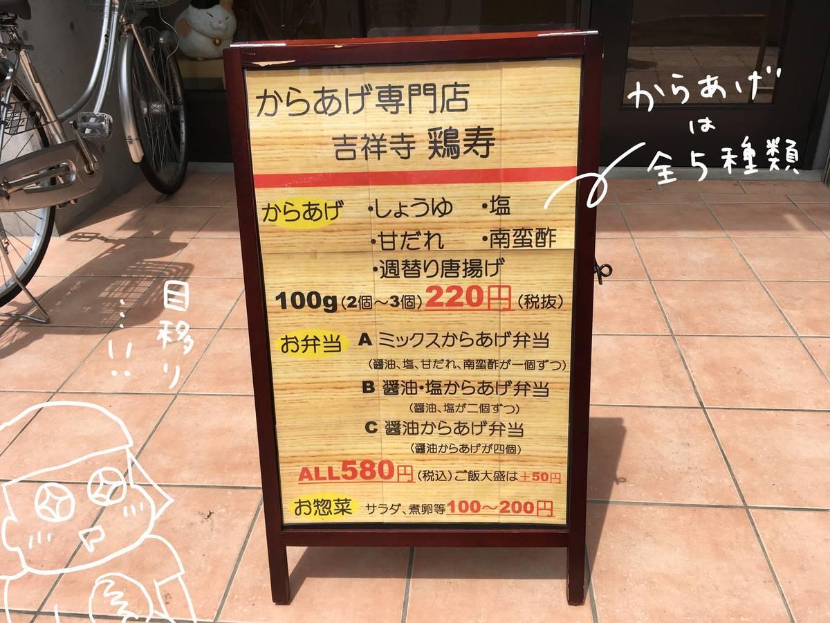f:id:Fukuneko:20190604202539j:plain
