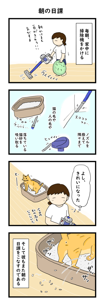 f:id:Fukuneko:20190612120646p:plain