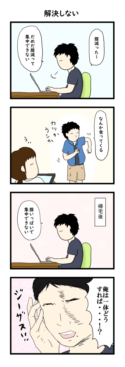 f:id:Fukuneko:20190620113554p:plain