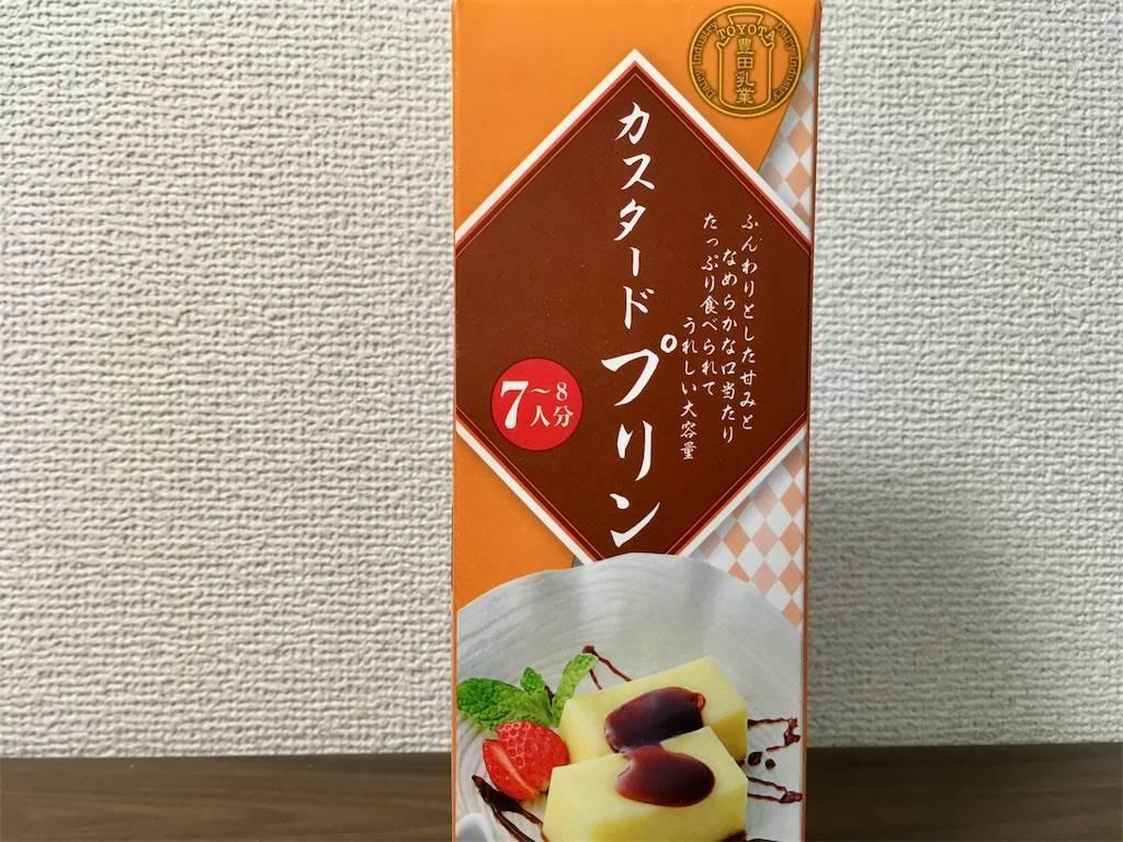 f:id:Fukuneko:20190622144237j:image