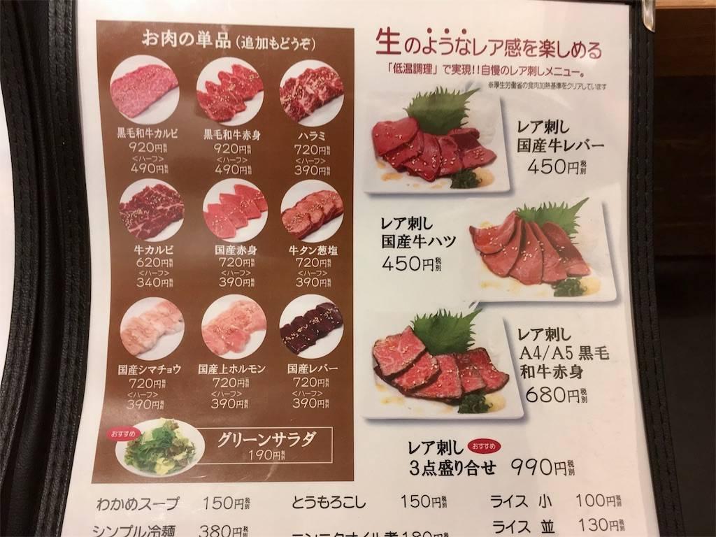 f:id:Fukuneko:20190626152044j:image