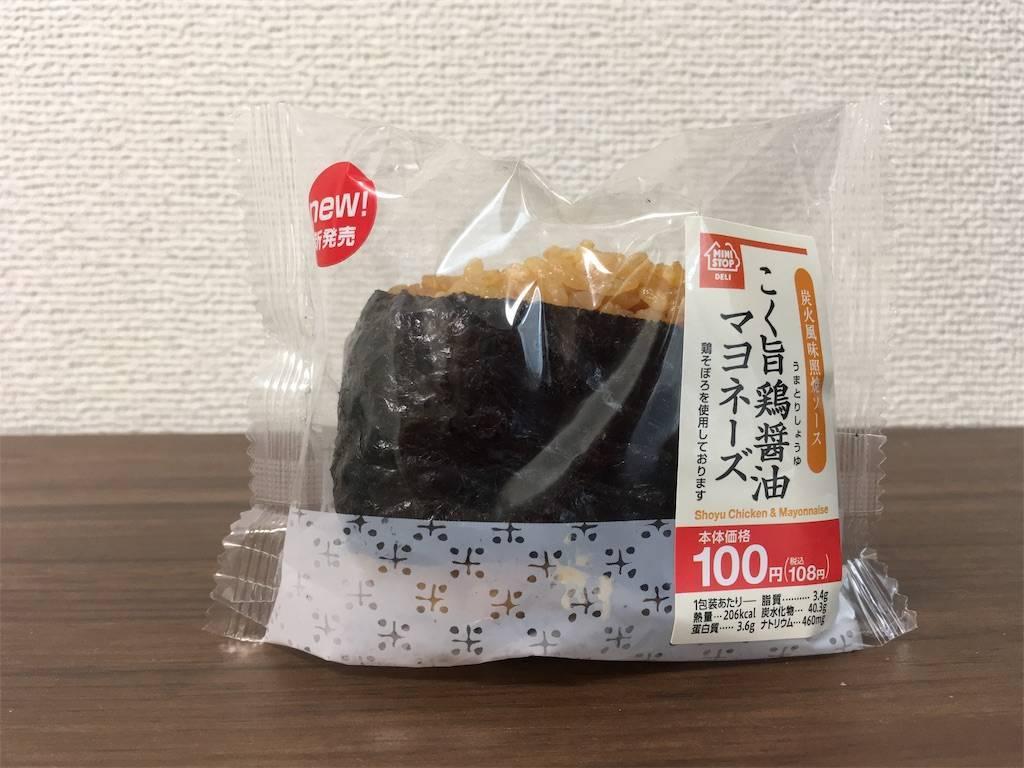 f:id:Fukuneko:20190704124631j:image