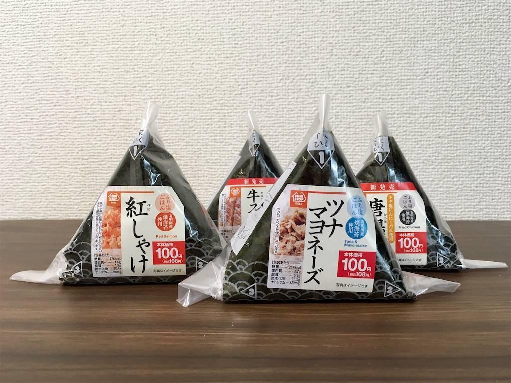 f:id:Fukuneko:20190704124639j:image