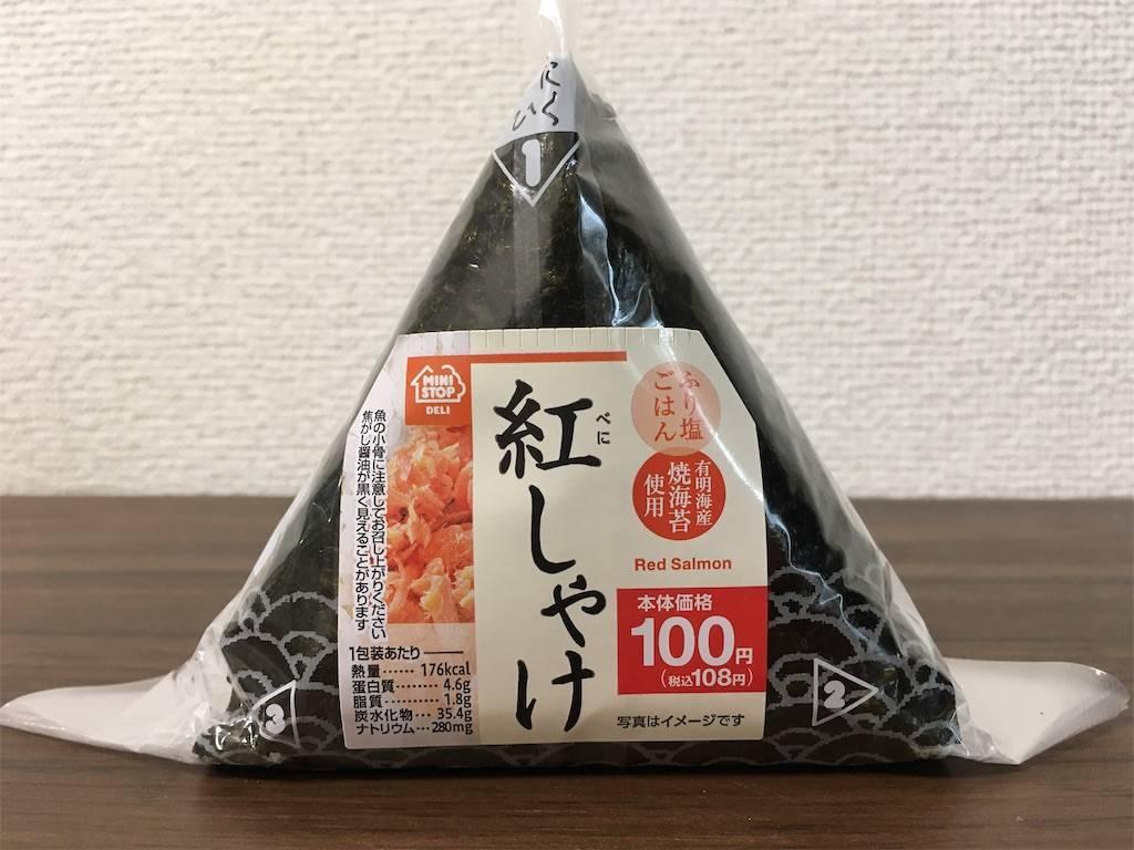 f:id:Fukuneko:20190704124651j:image
