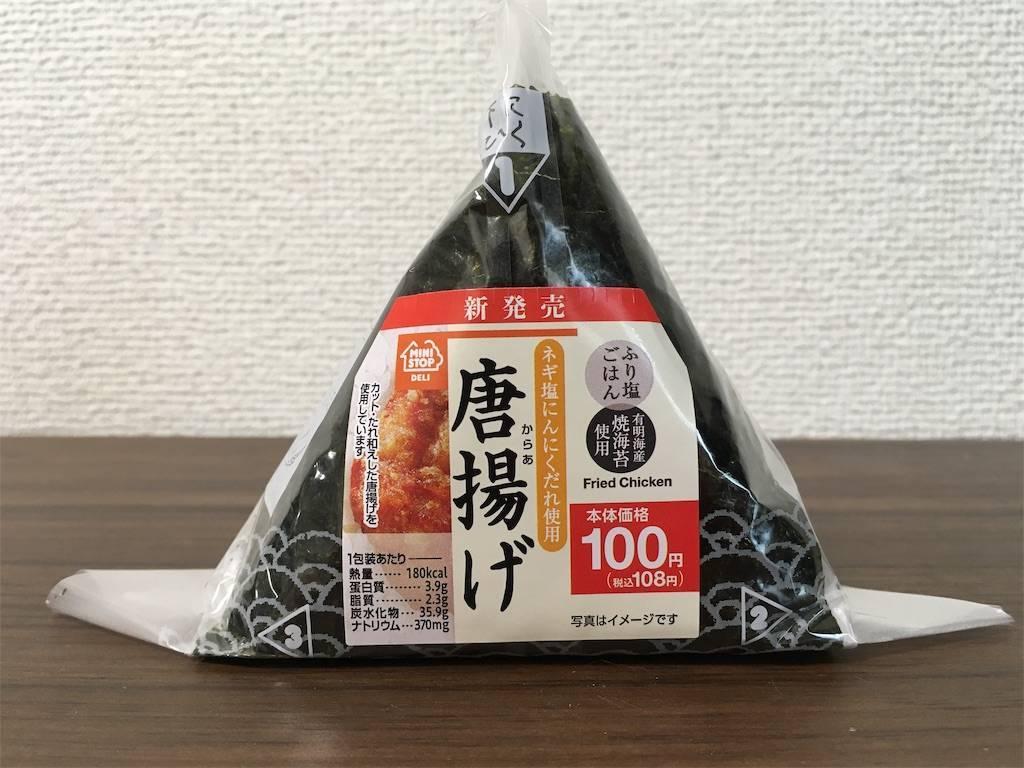 f:id:Fukuneko:20190704124655j:image