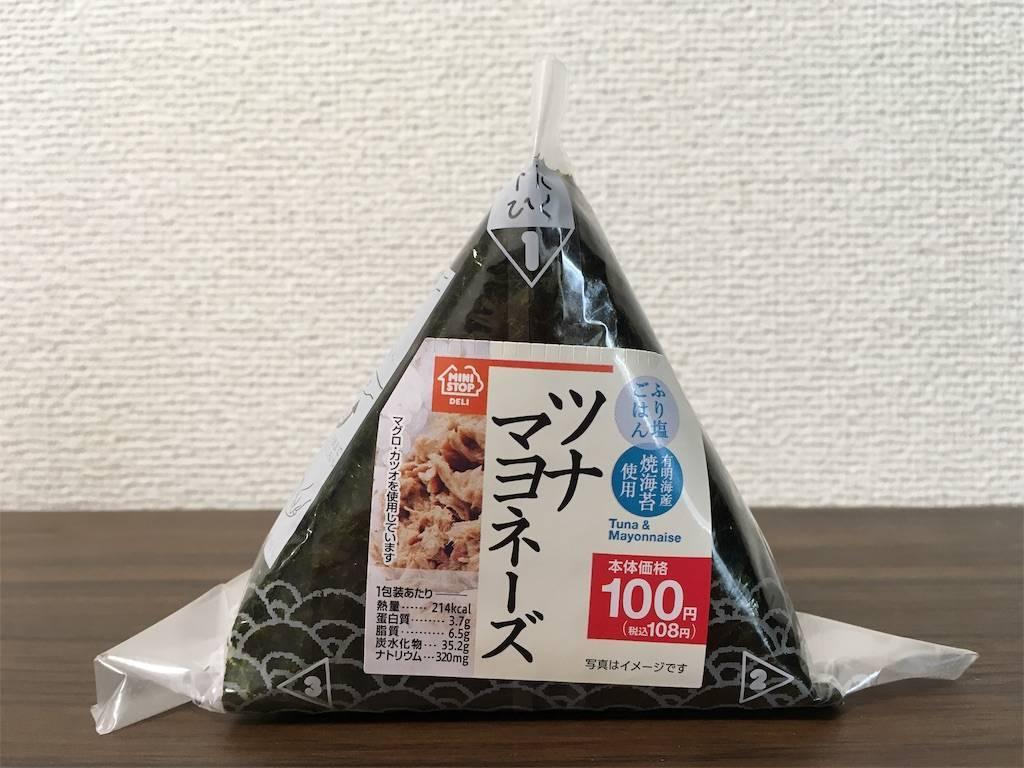 f:id:Fukuneko:20190704124658j:image